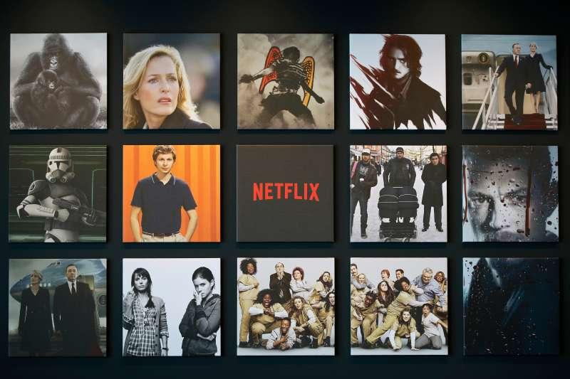 Netflix Inc. Japan President Greg Peters Interview