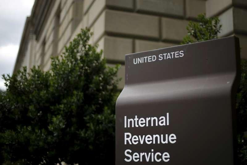 U.S. Internal Revenue Service (IRS) building in Washington May 27, 2015
