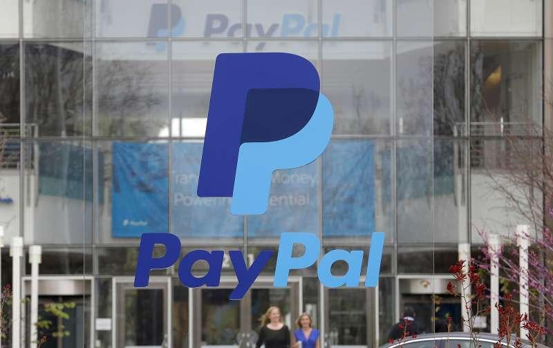 PayPal headquarters in San Jose, California