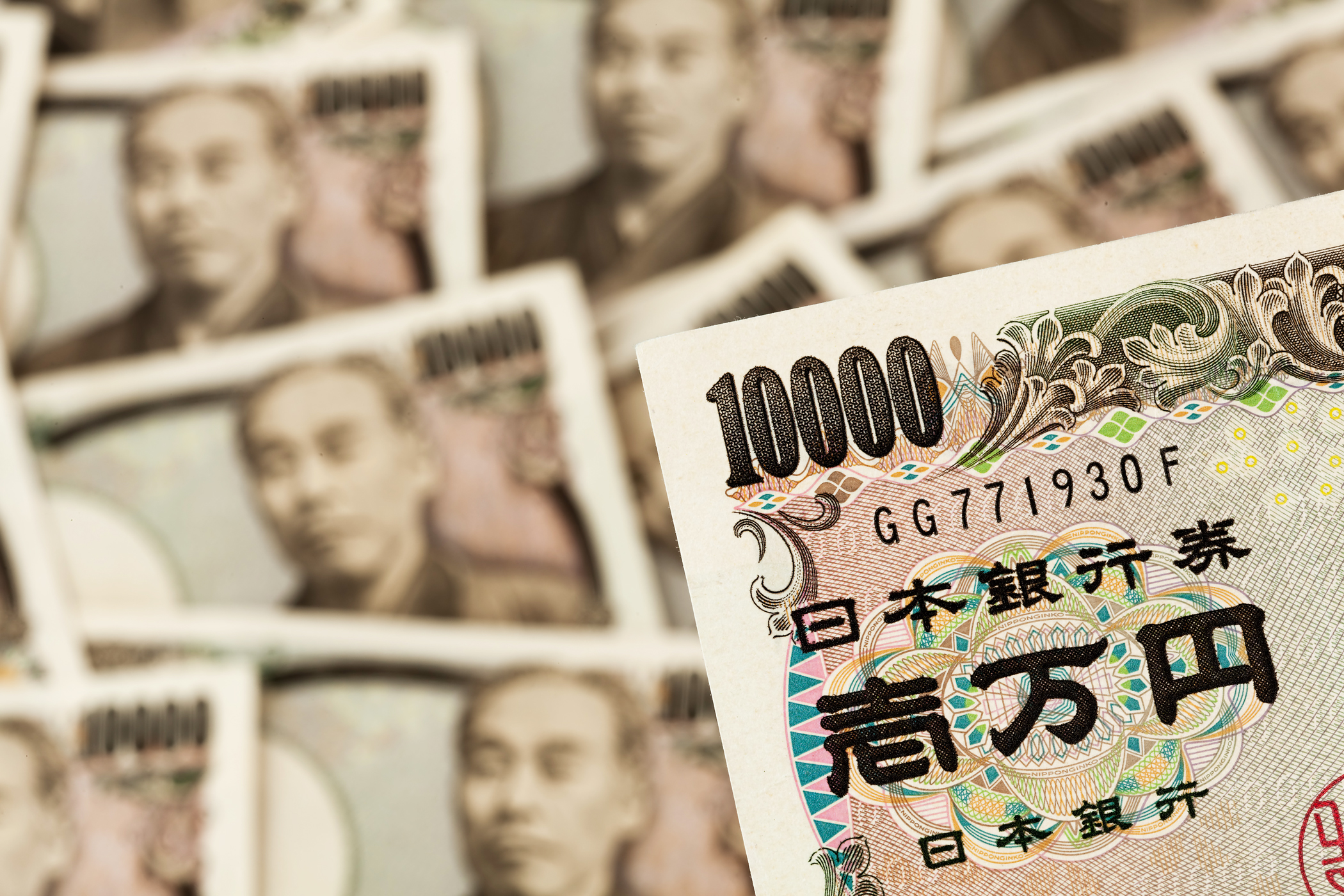 CURRENCY_JAPAN