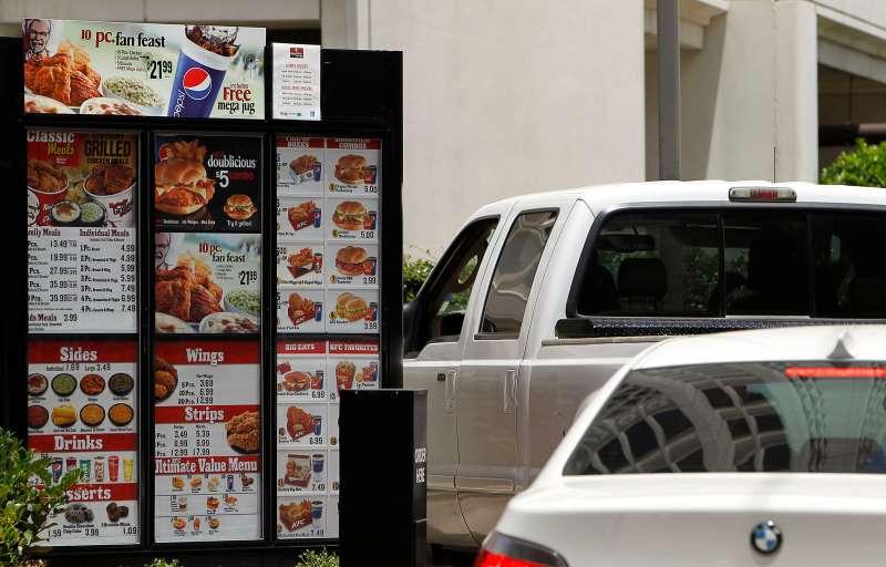 Drive Thru KFC