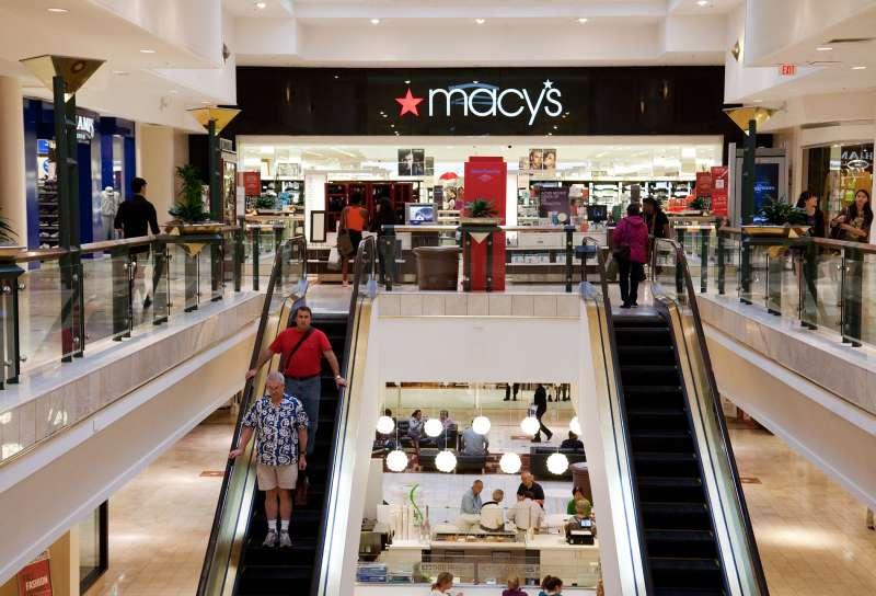 Macys department store, Montgomery shopping mall, Washington, DC