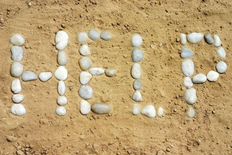 help sign in stones