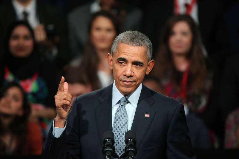 Obama gives speech in 2016
