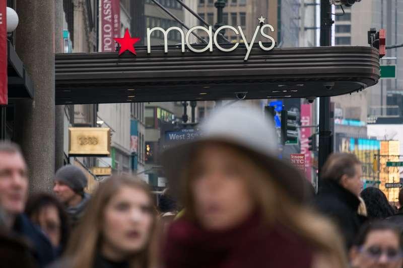 Macy's on Herald Square in Manhattan, New York, January 7, 2016.