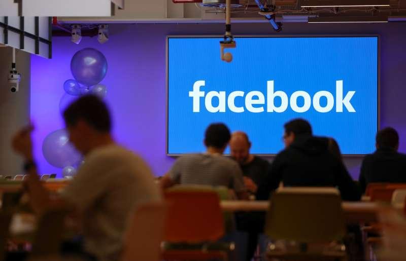 Facebook HQ Britain