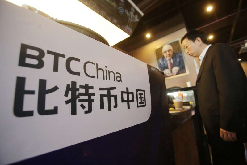 Bitcoin exchanges in China to charge trading fees to curb manipulation