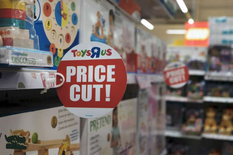 'Toys R Us' Store Faces Possible Bankruptcy