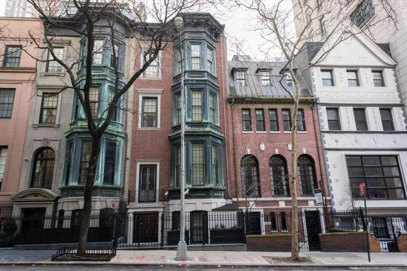 Upper East Side real estate in New York