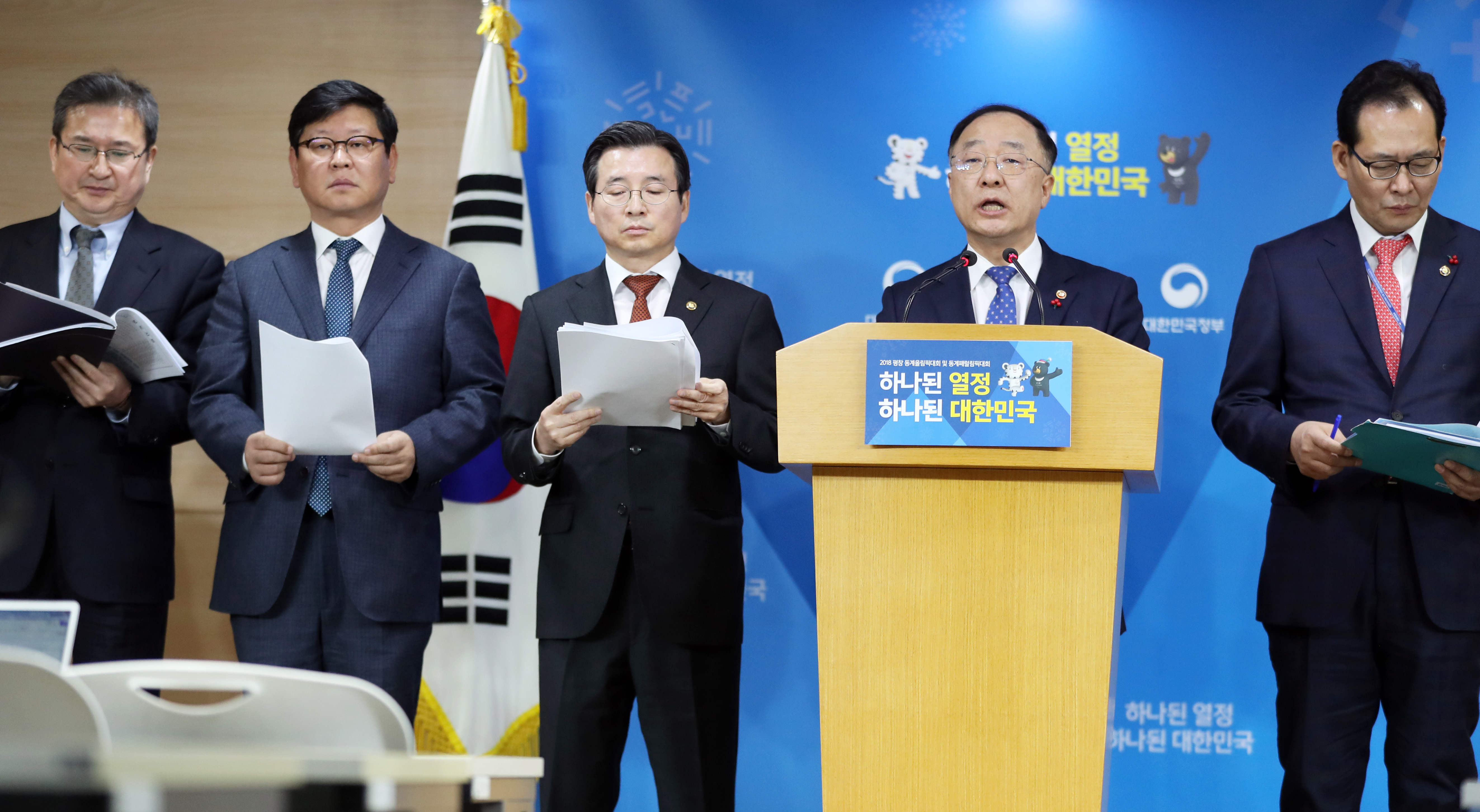 South Korean government decides to introduce real-name system for cryptocurrency trading, Sejong, Korea - 28 Dec 2017