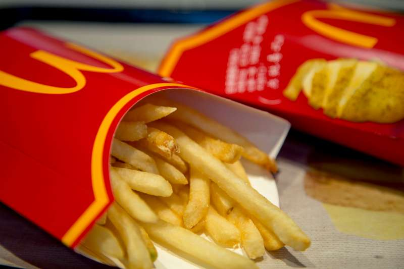Fried chips of McDonald's