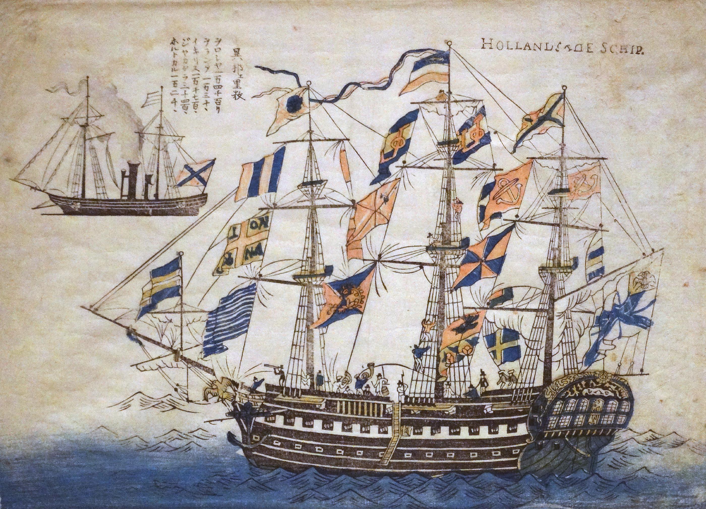 A Dutch Ship.