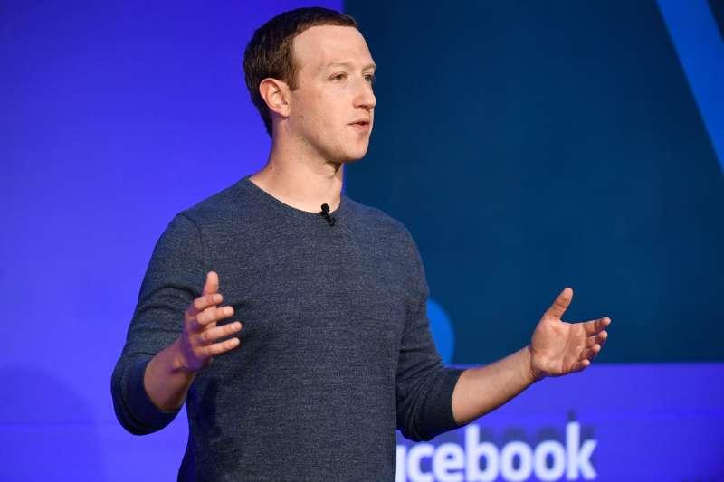 Mark Zuckerberg speaking at Paris conference