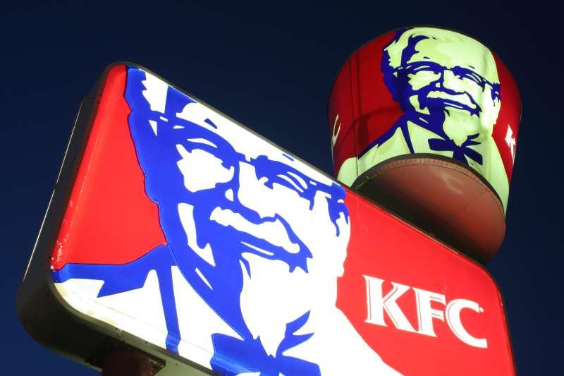 Kentucky Fried Chicken lighted sign.