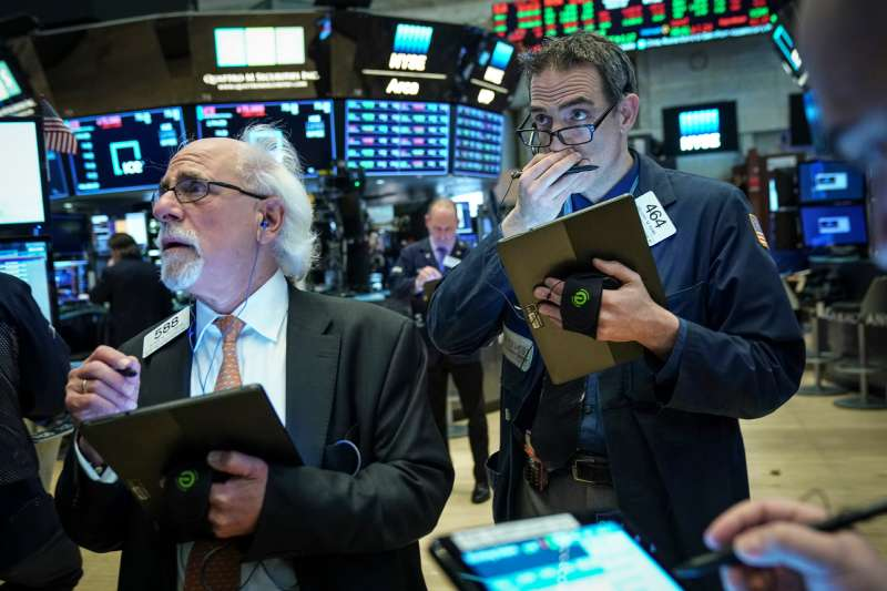 Markets React After Federal Reserve Interest Rate Announcement