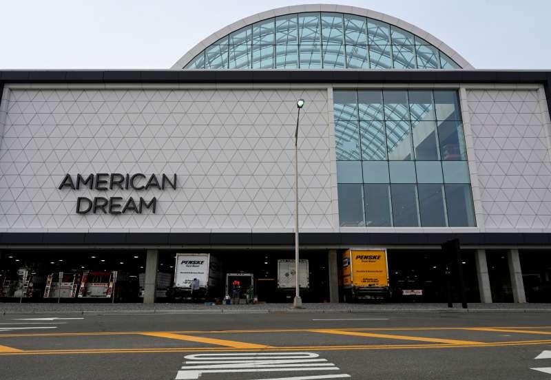 US-ENTERTAINMENT-RETAIL-AMERICANDREAM