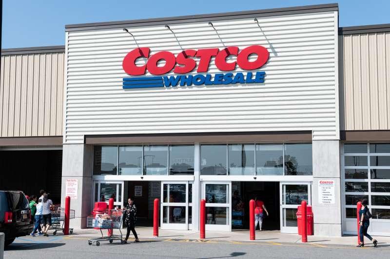 Costco store in Teterboro, New Jersey