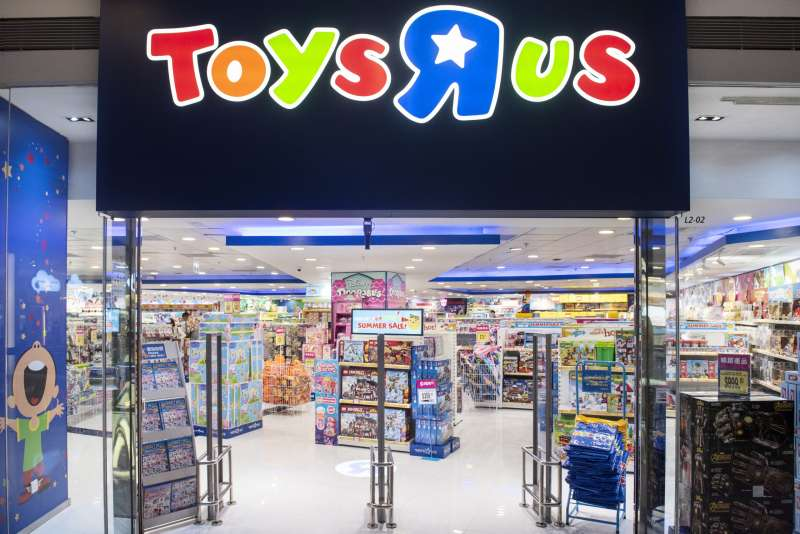 American multinational toy chain Toys 'R' Us store seen in